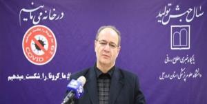 آخرین آمار کرونا در اردبیل؛ بستری ۲۶ مبتلا و بهبودی ۲۴ بیمار