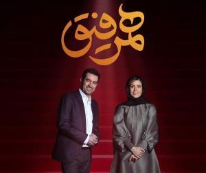 سارا بهرامی مهمان «همرفیق» شهاب حسینی می شود
