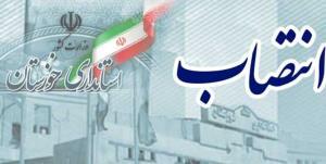 قطار انتصابات در استانداری خوزستان در کدام ایستگاه توقف میکند؟