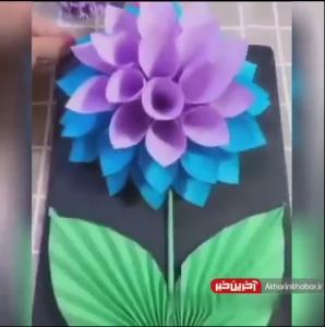 ایده ای ساده برای گلسازی با مقوا و کاغذ رنگی