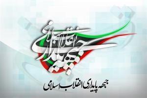 پولدارترین وزیر احمدینژاد، گزینه پایداری برای انتخابات
