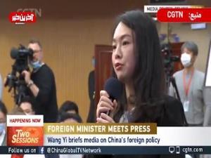 چین: آمریکا تحریمهای علیه ایران را بردارد