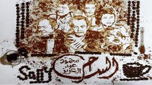 بانوی هنرمند مصری با عسل و شکلات و مربا، نقاشی میکشد