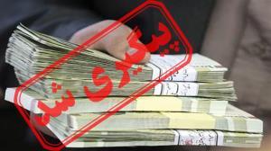 ورود دستگاه امنیتی برای مشکلات حقوقی کارگران محمدشهر
