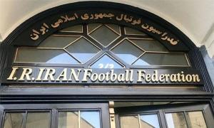 آخرین گمانهزنیها از روسای کمیتههای فدراسیون فوتبال