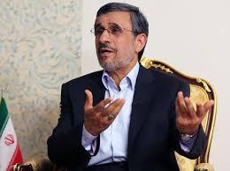 عبور «بهار» از احمدینژاد
