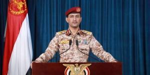 یک نقطه نظامی حساس در جنوب عربستان هدف قرار گرفت