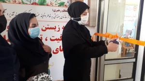 افتتاح ۸۰ مرکز مثبت زندگی در استان کرمانشاه