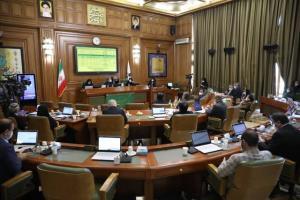 نامه تعدادی از اعضای شورای شهر تهران به رییس قوه قضائیه درباره جمعیت امام علی(ع)