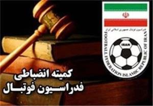 محرومیت برای اعضای استقلال به دلیل تخریب رختکن