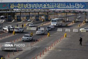 شهرهای ممنوعه برای سفر در تعطیلات پایان هفته اعلام شد