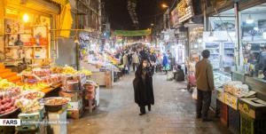 کشف بیش از ۷۰۰ تخلف صنفی و غیرصنفی در کردستان