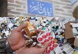 واکنش پلیس به فروش واکسن کرونا در ناصرخسرو