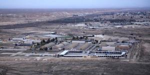 علت صدای انفجار در نزدیکی پایگاه عینالاسد