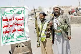 انصارالله بر چه مساحتی از یمن مسلط است؟