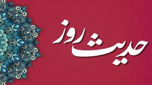 حکمت/ ثواب زیارت امام کاظم (ع) مانند زیارت سید الشهدا (ع)