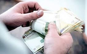 میزان حداقل و حداکثر افزایش حقوق در سال ۱۴۰۰ اعلام شد