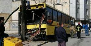 تصادف زنجیرهای در شهرکرد؛ راننده اتوبوس واحد مقصر شناخته شد