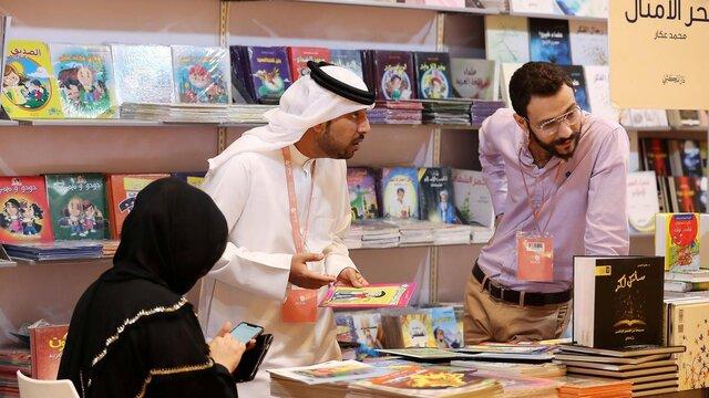 برگزاری مجازی و فیزیکی نمایشگاه کتاب ابوظبی