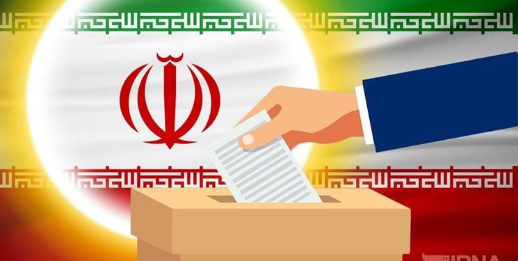 نامنویسی ۱۲۶ داوطلب برای انتخابات شورای شهر اصفهان تا روز چهارم ثبتنام