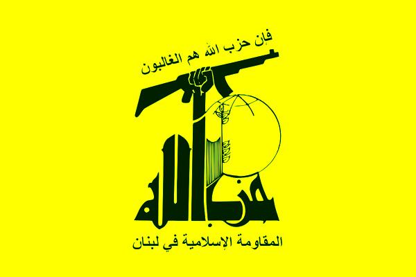 جزئیات سفر هیات حزبالله به روسیه