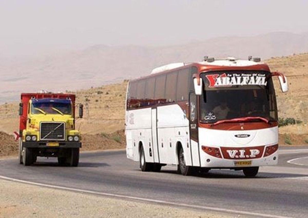 افزایش ۲۰درصدی کرایه حملونقل جادهای آذربایجانغربی در عید نوروز