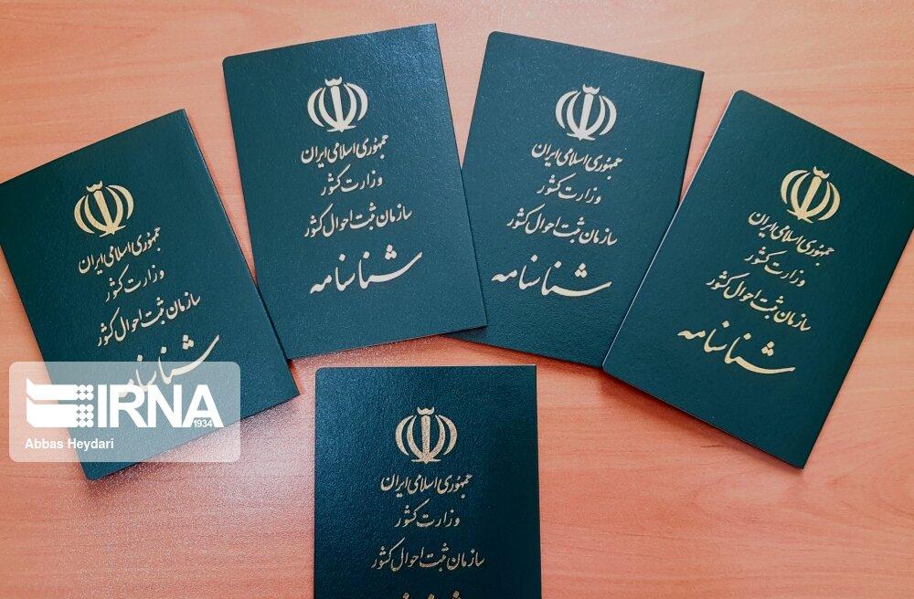 شناسنامه داوطلبان انتخابات شوراهای اسلامی در کمترین زمان صادر میشود