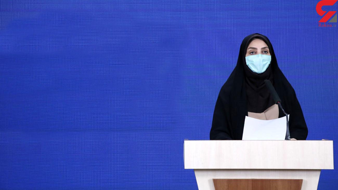 کرونا جان ۸۸ ایرانی دیگر را در ۲۴ ساعت گذشته گرفت