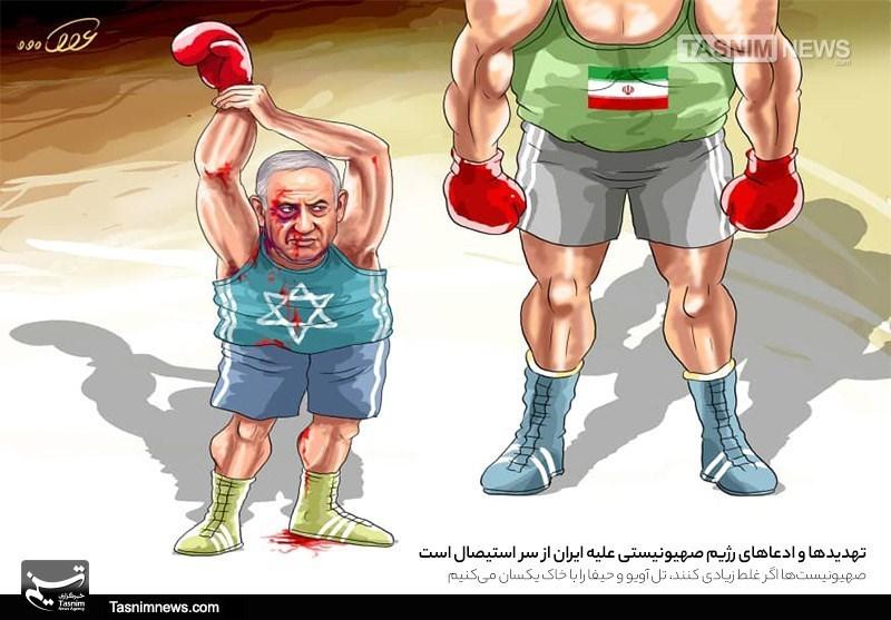 کاریکاتور/ استیصال رژیم صهیونیستی