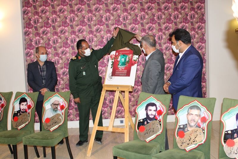 توزیع ۴ هزار لباس ورزشی به نیت شهدا در یزد آغاز شد