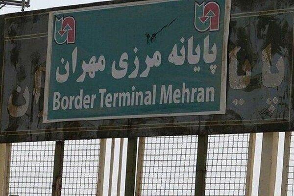 پایانه مسافربری مرز مهران به مدت یک هفته دیگر تعطیل شد
