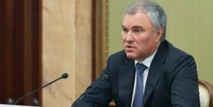واکنش رئیس دوما به سخنان بایدن علیه پوتین