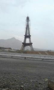 برج ایفل ملایر