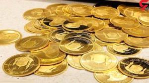 کاهش قیمت طلا و سکه در بازار امروز رشت