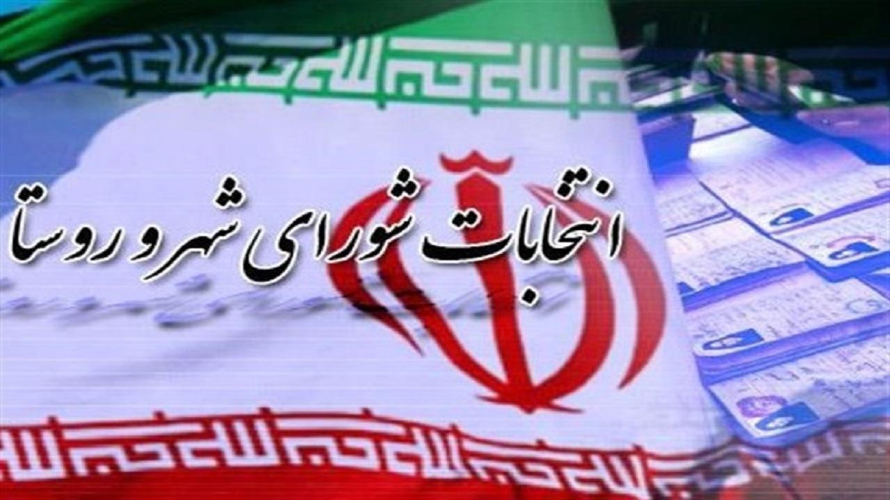 آغاز ثبت نام از داوطلبان برای حضور در انتخابات شوراهای اسلامی روستا در هرمزگان