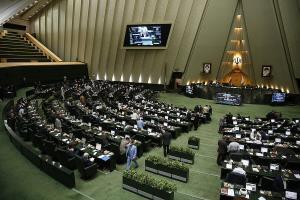 تیم نظارتی ویژه مجلس بر اجرای قانون هستهای تشکیل شد
