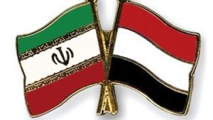 گفتوگوی سفیر ایران و وزیر خارجه یمن درباره توسعه روابط دوجانبه