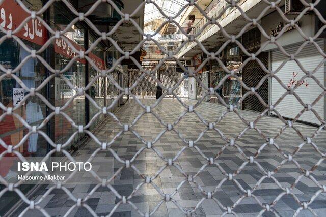 تعطیلی دوباره اصناف در کرج؛ برگزاری عروسی و عزا ممنوع شد