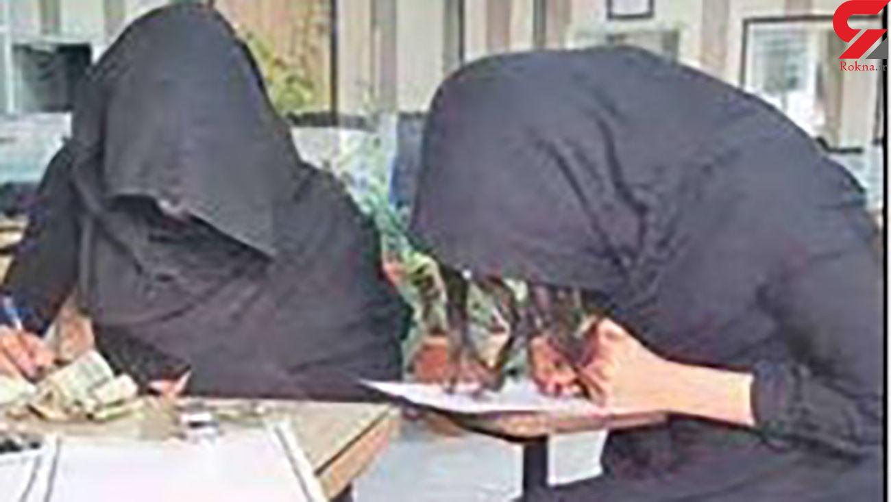 نقشه احمقانه ۲ زن برای نجات شوهرانشان از زندان کرج