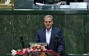 آه مرغ دامن دولت را گرفت