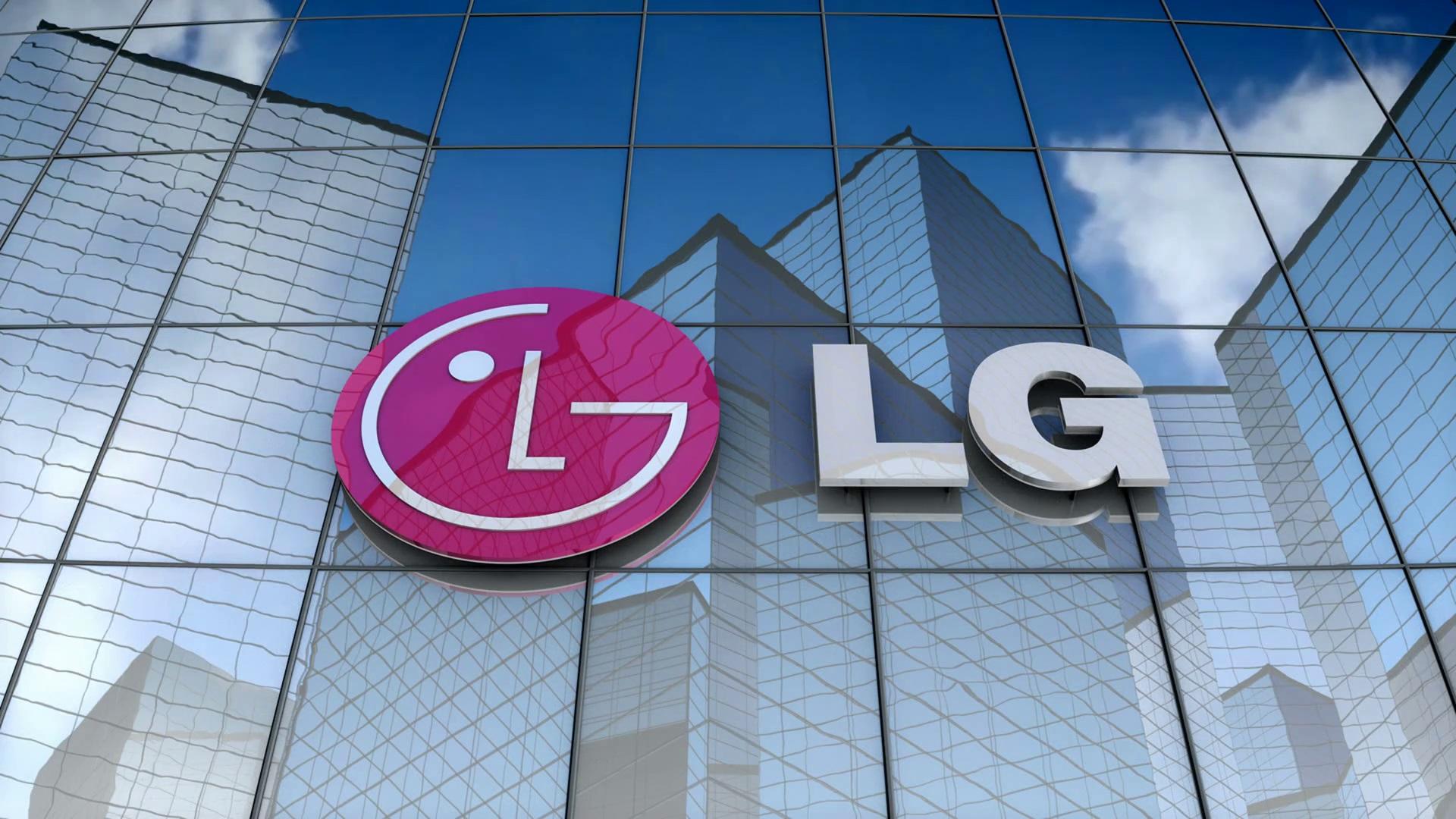 گزارش مالی مقدماتی LG برای فصل نخست ۲۰۲۱ منتشر شد
