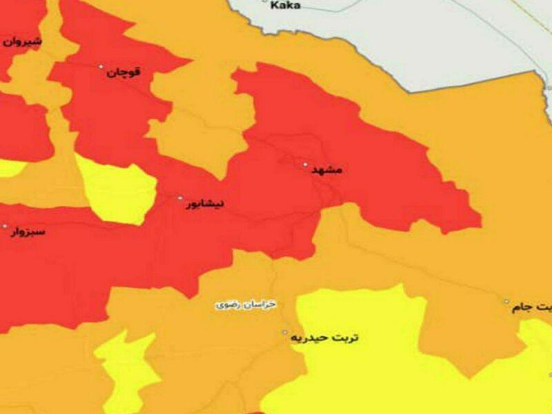 مشهد و ۴ شهرستان دیگر خراسان رضوی وارد وضعیت قرمز کرونا شدند