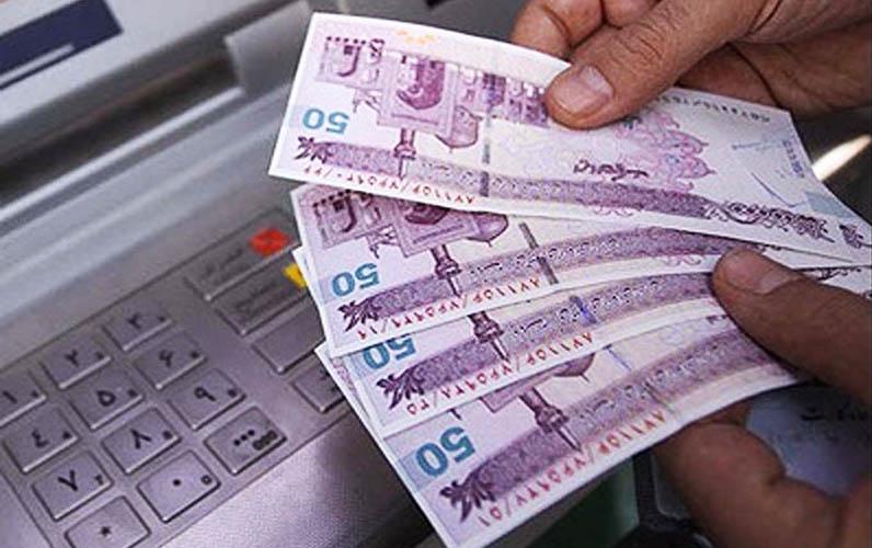 اولین یارانه نقدی ۱۴۰۰ زودتر واریز میشود
