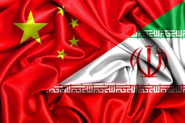 رونق معادن ایران با سرمایه و تکنولوژی چین