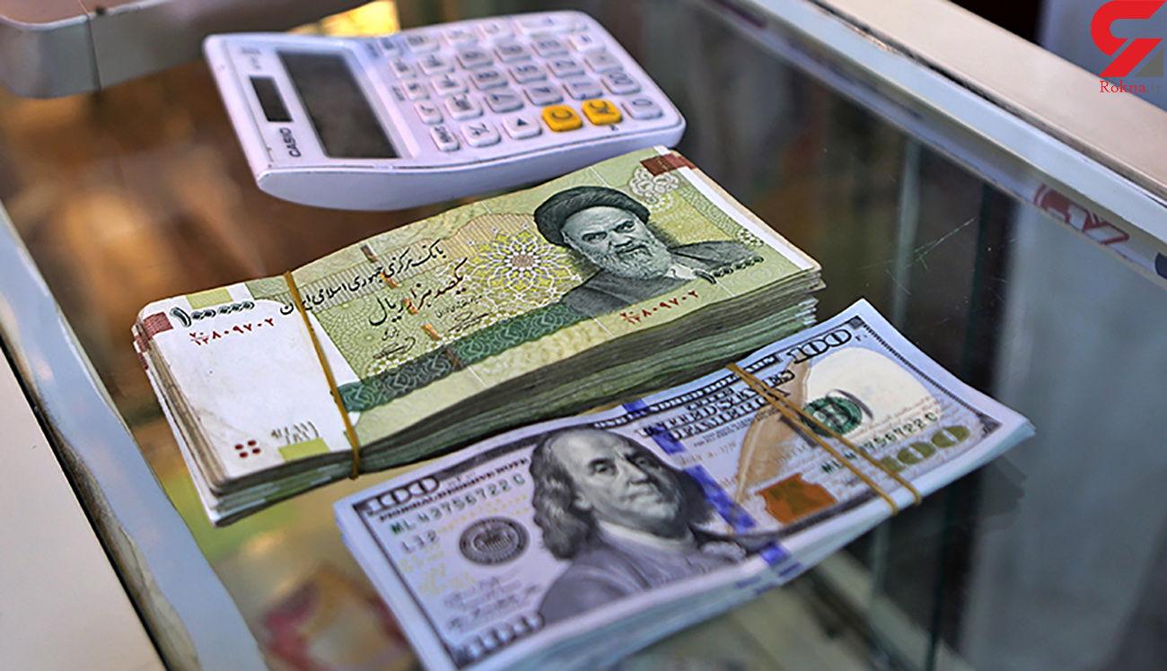 واریز کمک معیشتی جدید به حساب ۶۰ میلیون ایرانی