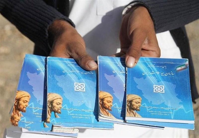 دفترچه بیمه رایگان به افراد فاقد بیمه ارائه میشود