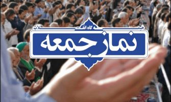 نماز جمعه این هفته در بندرعباس اقامه نمیشود