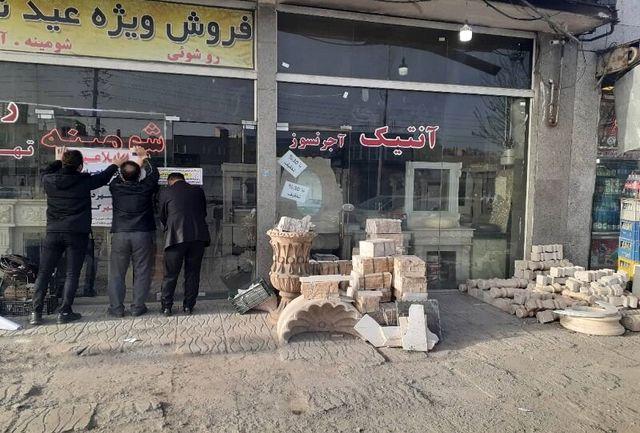 پلمب و صدور اخطاریه به ۲۱ واحد سنگبری در شرق تبریز