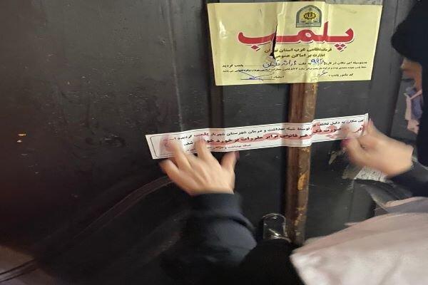 اصناف زنجان در صوت ادامه فعالیت پلمب میشوند