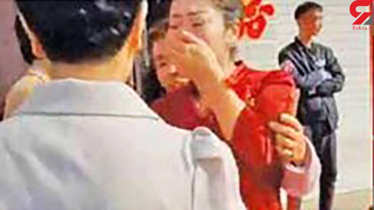 راز عجیبی که عروسی زوج چینی را به هم زد
